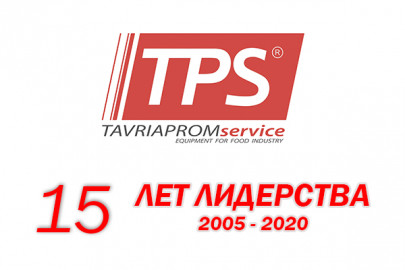 Tavriyapromservis - market leader of food equipment